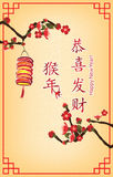Business Chinese New Year greeting card. 2016 business Chinese New Year greeting card in many languages. Text translation: Happy New Year! (Chinese, English Stock Photos