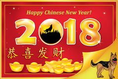 Chinese New Year of the Dog greeting card. 2018 business Chinese New Year greeting card for print. Text translation: Respectful congratulations and make fortune Stock Photography
