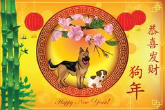 Happy Chinese New Year of the Dog! - greeting card with text in Chinese and English. Business Chinese New Year 2018 greeting card with specific elements paper Royalty Free Stock Images