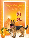 Happy Chinese New Year of the Earth Dog 2018. Greeting card with golden background. The text is written in Chinese and English. Business Chinese New Year 2018 Stock Image