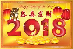 Happy Chinese New Year of the Dog 2018. Greeting card with golden background. The text is written in Chinese and English. Business Chinese New Year 2018 greeting Stock Images