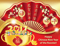 Business Chinese New Year of Rooster 2017 printable greeting card. Stock Images