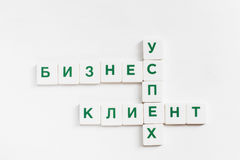 Business concept in crossword, scrabble in russian royalty free stock photos