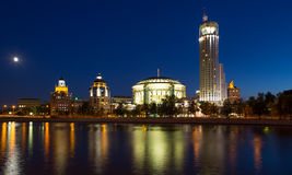 Business and cultural complex Riverside towers, Moscow Royalty Free Stock Photos