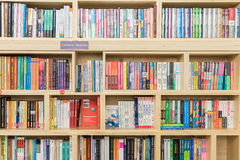 Business And Finance Books For Sale On Library Shelf Stock Photos