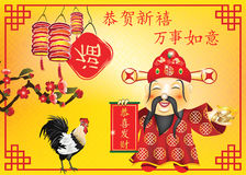Business Fire rooster year Chinese greeting card for print. Stock Image