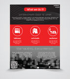 Business Flyer Template Royalty Free Stock Photo