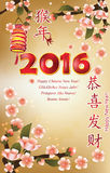 Business greeting card for Chinese New Year 2016. Royalty Free Stock Photos