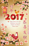 Business greeting card for Chinese New Year 2017. Stock Photography