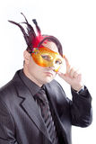 Business with mask Stock Photography