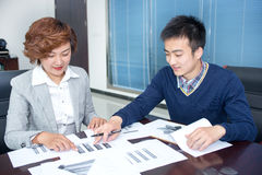 Business office Stock Image