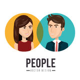 Business people avatar characters icon Royalty Free Stock Image