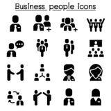 Business people icon set Stock Photos