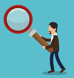 Business people with magnifying glass training icon Royalty Free Stock Photo