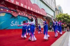 Business promotion folk dance Stock Photography