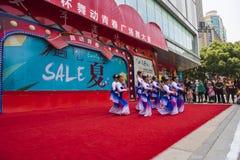 Business promotion folk dance Stock Image
