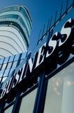 Business Skyscraper Royalty Free Stock Photo