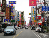 Business street in Taichung, Taiwan Royalty Free Stock Images