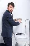 Business. Toilet Royalty Free Stock Photo
