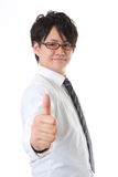 Businessman with the confidence. Young businessman with the confidence Royalty Free Stock Photo