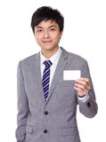Businessman hold with namecard Stock Photography