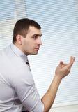 Businessman reasoning Stock Images