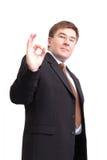 businessman successful Стоковое фото RF