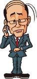 Businessman to call Stock Photos