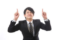 Businessman to point at Stock Image