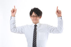 Businessman to point at Royalty Free Stock Photography