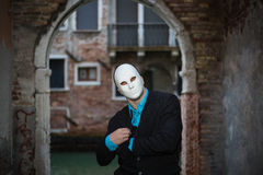 Businessman wearing mask Royalty Free Stock Photos