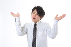 The businessman who is surprised Royalty Free Stock Images