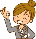 Businesswoman. This is an illustration of a businesswoman Stock Image