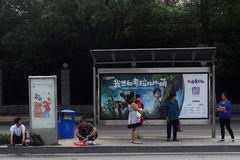 Buss stop. Public transportation bus stop Wuyan province in China Stock Image