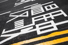 Bussfil gatavägmarkering Hong Kong Arkivfoton