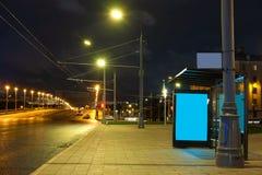 Bussstation i en mitt av Moskva Royaltyfria Bilder