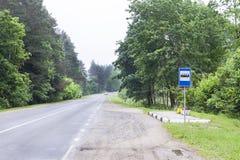 Busstation Royalty-vrije Stock Foto's