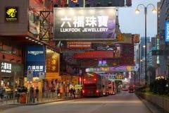 Busstation langs Nathan weg, Hongkong, China Royalty-vrije Stock Afbeelding
