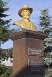 Bust к Ивану Vladimirovich Michurin в городе Michurinsk, области Тамбова Стоковое Изображение