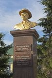 Bust к Ивану Vladimirovich Michurin на железнодорожном вокзале Michurinsk-Uralsky в области Тамбова Стоковое фото RF