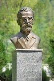 Bust of Antanas Vilkutaitis-Keturakis in Borjomi, Georgia Stock Photo