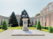 Bust Bobojan Gafurov. Tajikistan, Dushanbe. Tajikistan. Dushanbe - August 14, 2014: Bust-known orientalist, historian and statesman who is awarded the title of Stock Photography