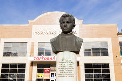 Bust of the boy of scout Sashi Filippova. Volgograd, Russia. Stock Photo
