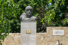 Bust Of G. Sedov Royalty Free Stock Photography