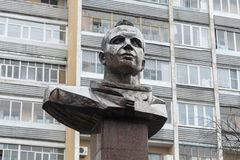 Bust of Gagarin. Bust is the first person in world history to fly to outer space Gagarin Royalty Free Stock Photography