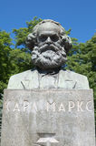 Bust of Karl Marx Stock Image