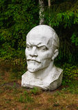 Bust of Lenin. Grutas Park Royalty Free Stock Image