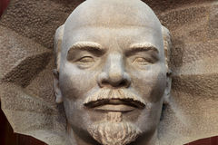 Bust of Lenin Stock Photography