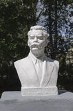 Bust of Maxim Gorky in park Stock Photos