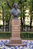 Bust of Mikhail Glinka in the Aleksandrovsky garden in Saint Pet Stock Image